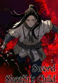 Sword Sheath\'s Child